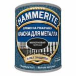 Купить  Hammerite Краска молотковая 0,75л - купить с доставкой с доставкой