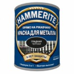 Купить  Hammerite Краска гладкая 0,25л - купить с доставкой с доставкой