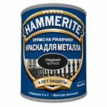 Купить  Hammerite Краска гладкая 0,75л - купить с доставкой с доставкой