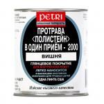 Купить Отзывы о Petri Полиуретан. лак глянцевый тонирующий ( вишня,красное дерево) 0,5л с доставкой
