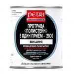 Купить  Petri Полиуретан. лак глянцевый тонирующий (вишня,красное дерево) 0,946л - купить с доставкой с доставкой