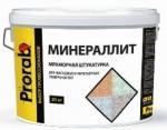 Купить Отзывы о Байрамикс Prorab МИНЕРАЛЛИТ 20кг с доставкой