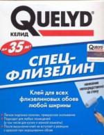 Купить  Quelyd Клей обойный Флизелиновый 0,3кг - купить с доставкой с доставкой