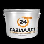 Купить  Сази Сазиласт - 24 полиуретановый 2 - х комп. 16, 5кг - купить с доставкой с доставкой