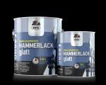 Купить  Dufa Hammerlack Эмаль по металлу на ржавчину c гладким эффектом 2,5л - купить с доставкой с доставкой